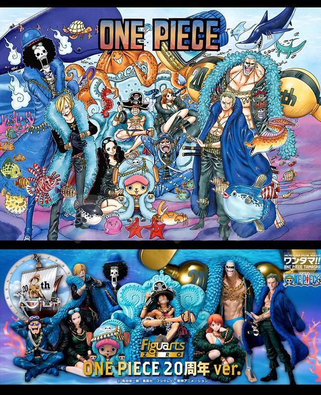 ワンピース フィギュア フィギュアーツZERO ロロノア・ゾロ -ONE PIECE 20周年 Ver.- ONE