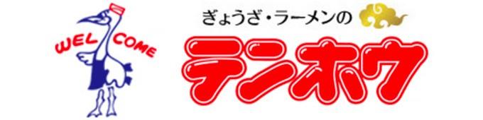 テンホウYahoo!店 ロゴ