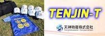TENJIN-T