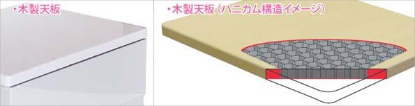木天板にも、こだわりを。