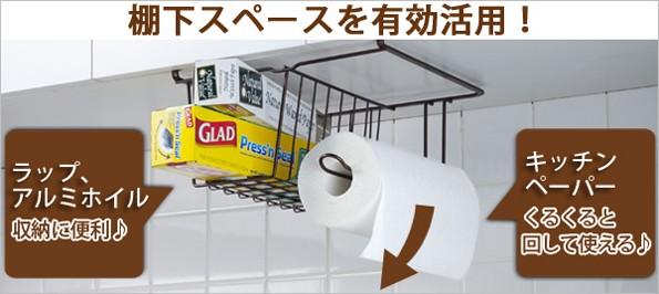 棚下のスペースを有効活用できるハンギングバスケット!(FV37)