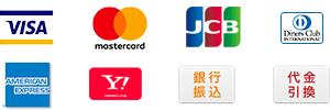 VISA / MASTER CARD / 銀行振込 / 代金引換
