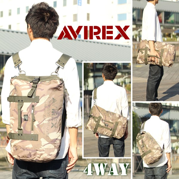 avx-3514-001.jpg