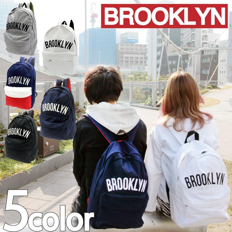 brooklyn-001.jpg