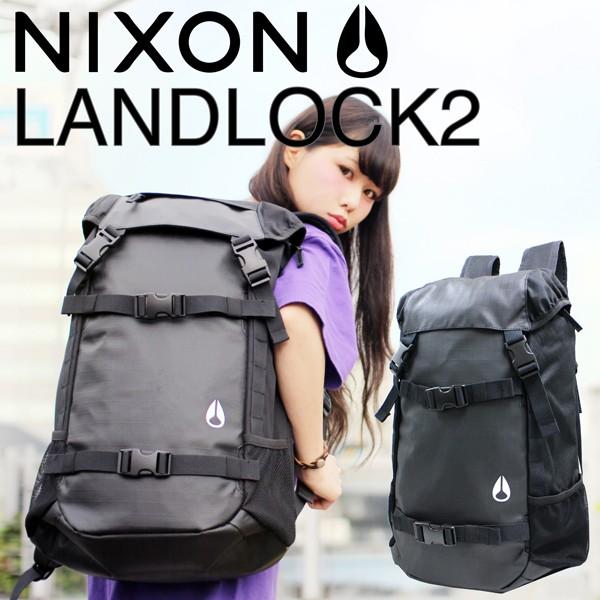 landlock-2015-001.jpg