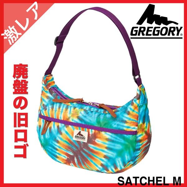 satchel-m-001.jpg