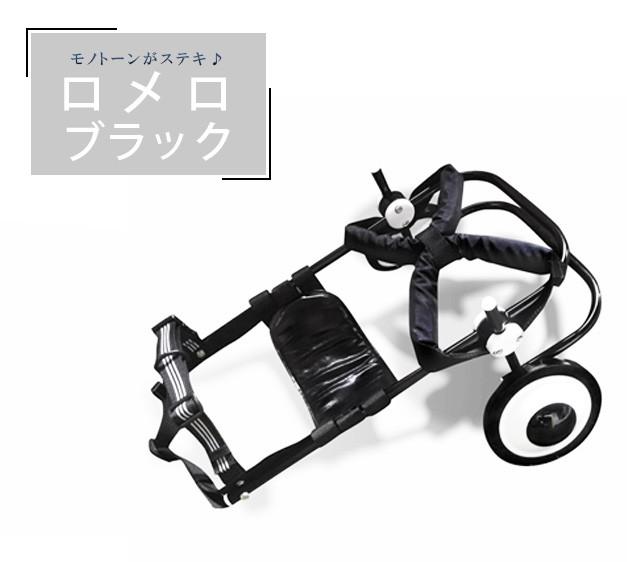 車椅子イエロー