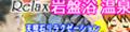 天照石リラクゼーション ヤフー店 ロゴ