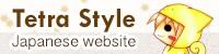 Tetra Style公式サイト