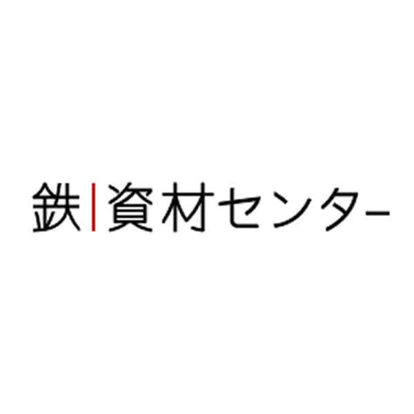 【6/1~6/30】鉄資材 店内全品10円割引クーポン