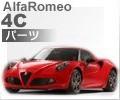 AlfaRomeo 4C