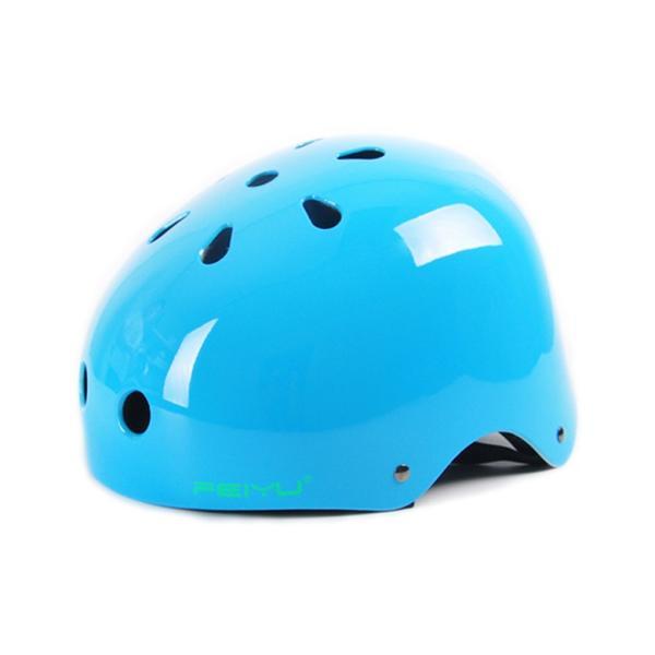 子供用 ヘルメット こども用 自転車 キッズ 幼児 サイクル スケボー キックボード KHM01|tfashion|17