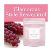 Glamorous Style グラマラススタイルレスベラトロール
