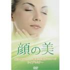 日本アンチエイジング歯科学会DVD