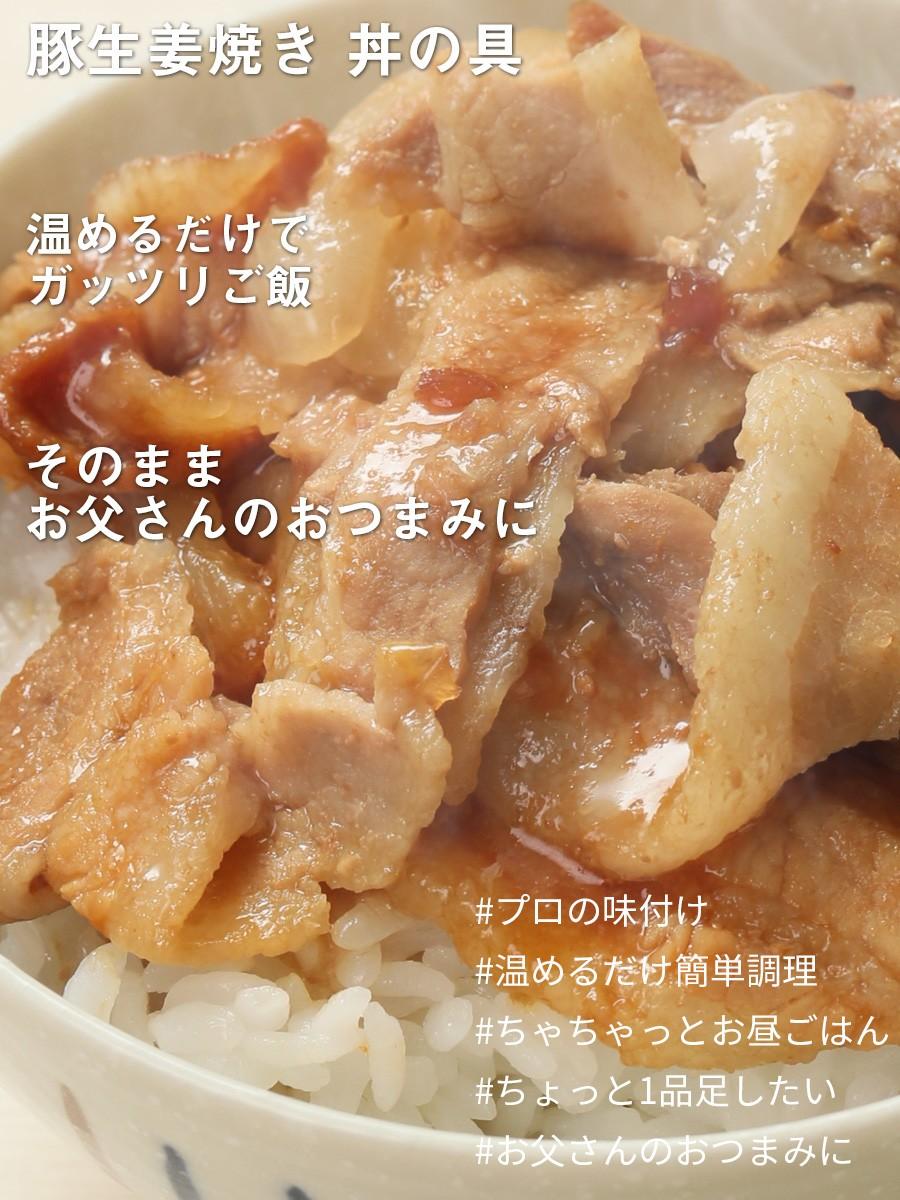 焼き 簡単 生姜