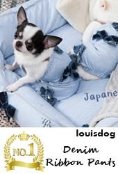 louisdog,wooflink,dog,犬用品,pet用品,犬ベッド,special select by L.L.P. yahooショッピング店