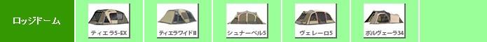 キャンパルジャパン