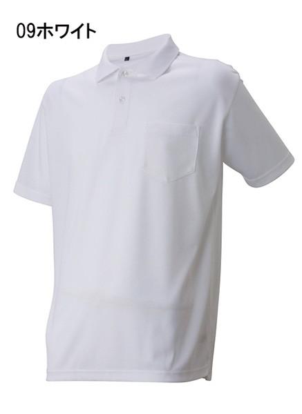 310-15消臭半ポロシャツ