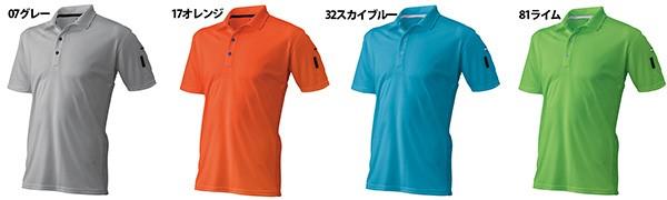 410-15半袖ポロシャツ