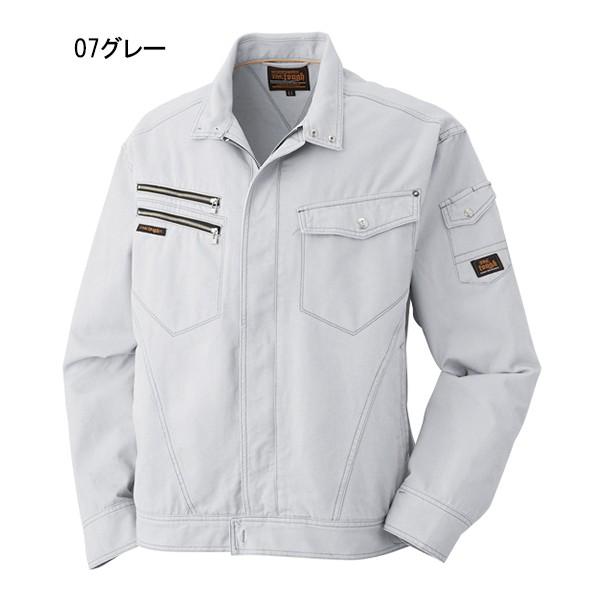 6103-4長袖ブルゾン