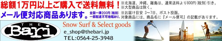 "Snow Surf & Select goods ""THE BARI """