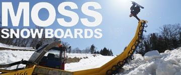 モススノーボード