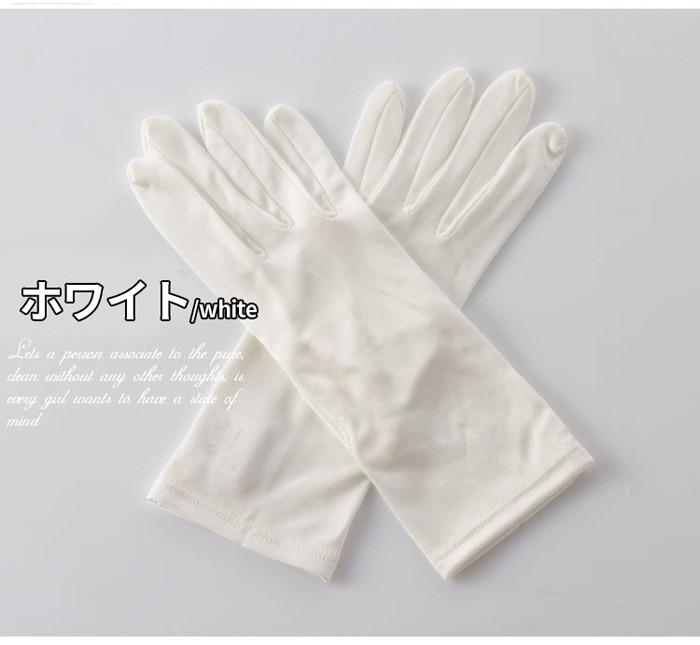シルク手袋