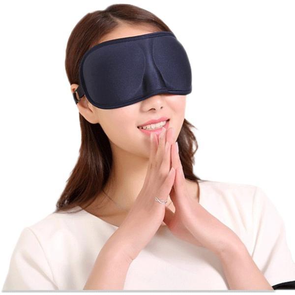 立体型 アイマスク 3Dアイマスク リバーシブル立体型で目を圧迫しない マイメイクが崩れにくい 旅行用品 旅行便利グッズ 海外旅行グッズ 安眠 セール|thebest|09