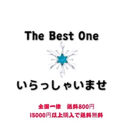 The Best One ロゴ