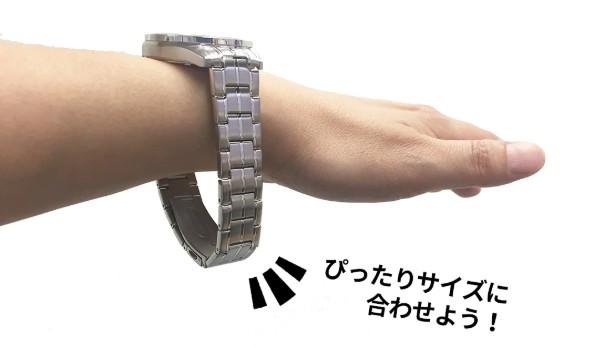 腕時計サイズ調整