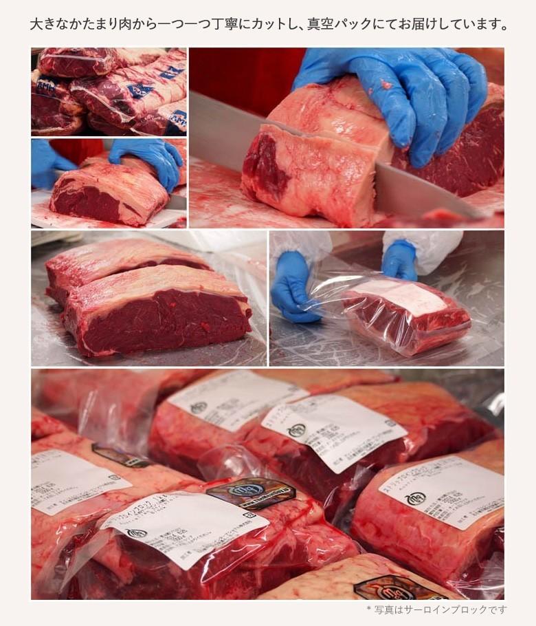 大きなかたまり肉から一つ一つ丁寧にカットし、真空パックにてお届けしています。