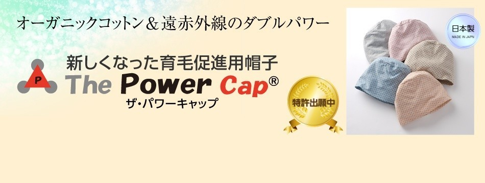 The Power Cap ONLINE SHOP