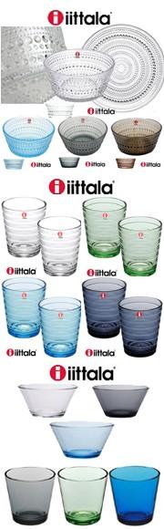 iittala/イッタラ/ガラス製品
