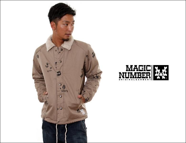 magicnumber