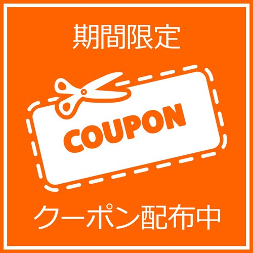 [TW365sports]10,800円以上(税込)のお買い上げで200円off