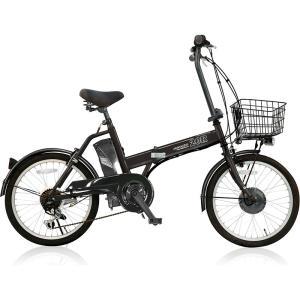 電動アシスト自転車 [ 最大1億の賠償責任保険付 ] 20インチ AIJYU CYCLE パスピエ20R 折りたたみ 電動自転車/折畳み自転車 three-stone-ys 14