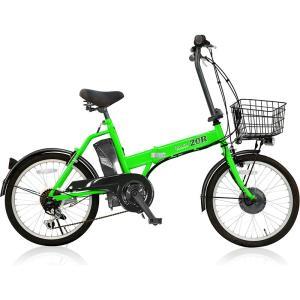 電動アシスト自転車 [ 最大1億の賠償責任保険付 ] 20インチ AIJYU CYCLE パスピエ20R 折りたたみ 電動自転車/折畳み自転車 three-stone-ys 16
