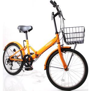 本州送料無料 折りたたみ自転車 20インチ カゴ・ライト・カギ付き シマノ製6段ギア 折り畳み自転車 ミニベロ【AJ-08】 three-stone-ys 26