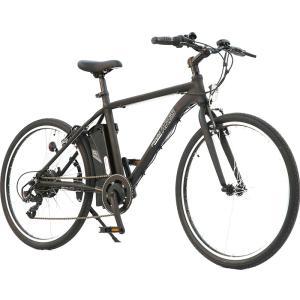 電動アシスト自転車 [ 最大1億の賠償責任保険付 ] 26インチ AIJYU CYCLE ARES 電動自転車/クロスバイク|three-stone-ys|11