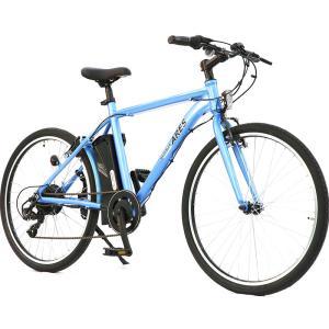 電動アシスト自転車 [ 最大1億の賠償責任保険付 ] 26インチ AIJYU CYCLE ARES 電動自転車/クロスバイク|three-stone-ys|12