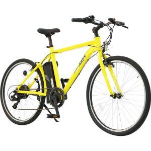 電動アシスト自転車 [ 最大1億の賠償責任保険付 ] 26インチ AIJYU CYCLE ARES 電動自転車/クロスバイク|three-stone-ys|13