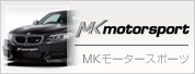 MK Motorsport MKモータースポーツ