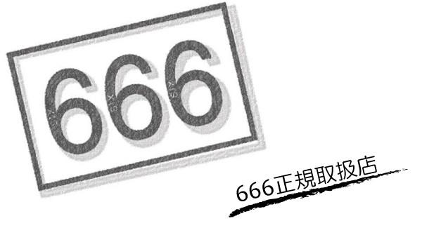 666(SIX SIX SIX)正規取扱店 THREE WOOD JAPAN