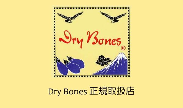 Dry Bones(ドライボーンズ)正規取扱店 THREE WOOD JAPAN