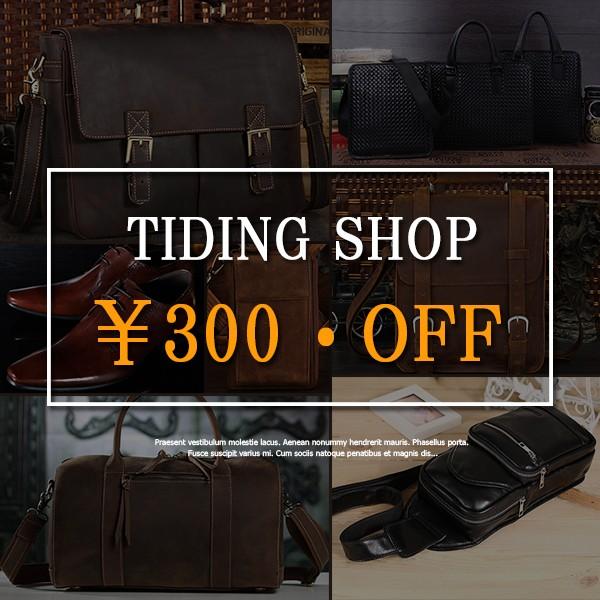 TIDING SHOPで使える300円OFF割引クーポン
