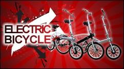 大人気の折りたたみ式電動アシスト自転車!!パワーちゃり DAG-OR1