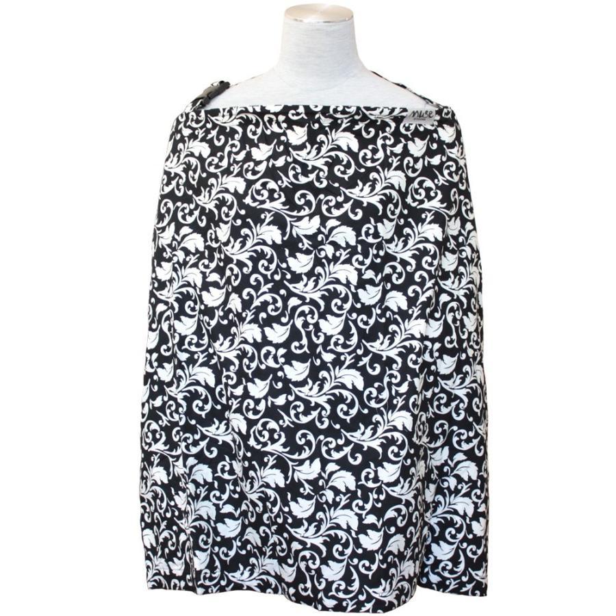 授乳ケープ MUSE(めくれ防止!背面バックル付)4 ワイヤー入り 授乳ケープ ナーシングカバー お口拭き 収納巾着袋 授乳服TA5 tifone 16