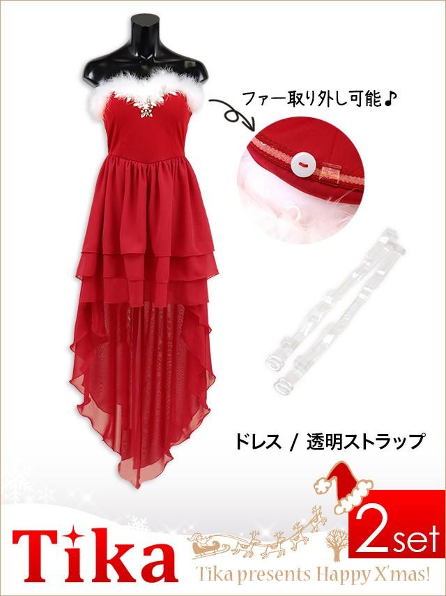 67286f6538644 サンタ 衣装 2set キラキラビジューデザインフリルロングテールサンタ ...