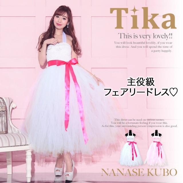 951c4ae35bbc5 キャバ ドレス キャバドレス ロング Tika ティカ ふわふわチュール ...