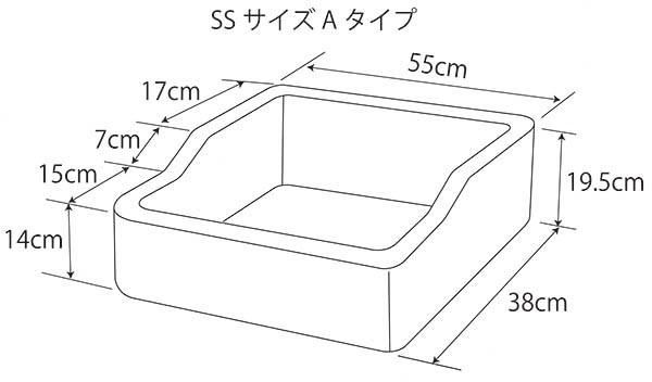 昭和レトロssサイズ
